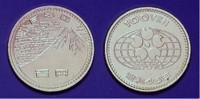 日本万国博覧会記念100円硬貨