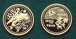長野オリンピックを記念して発行された硬貨